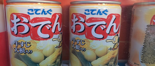 cans of oden