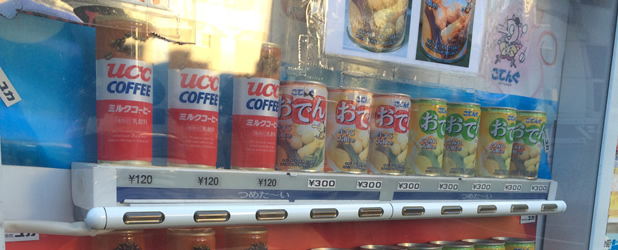 vending machine for Oden