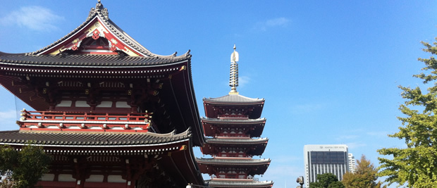 five-storied pagoda far