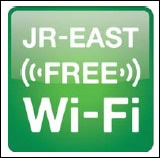 JR-EAST free wifi