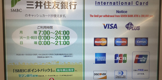 7 eleven is free wifi spot and has atms you can withdraw cash in japan do you know how to. Black Bedroom Furniture Sets. Home Design Ideas