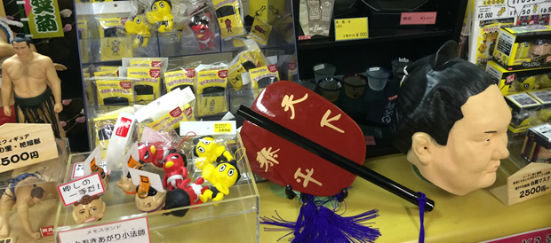 Sumo goods and souvenirs